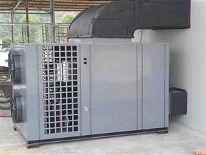 烘干机-超高温烘干机