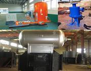 烟气余热回收-蒸汽冷凝水回收-水源热泵中央空调
