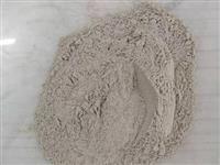 高分子脱硝剂-脱硝剂-活性脱硝剂