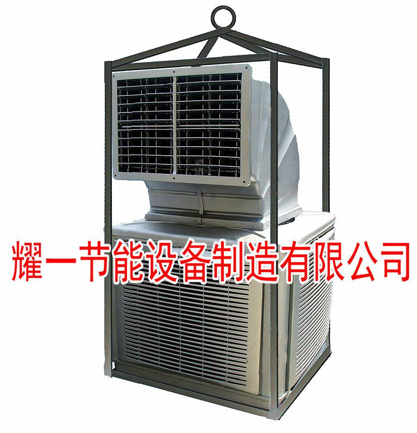 石油钻井平台专用空调