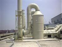 脱硫脱硝废气净化设备-有机废气处理-有机废气处理设备