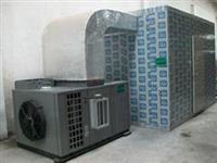_高温空气源热泵烘干机